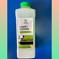 Средство для ковровых покрытий Grass Carpet Cleaner 1л