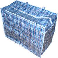 Дорожные сумки 700х300х600
