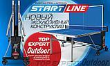Всепогодный теннисный стол Start Line Top Expert Outdoor, фото 8