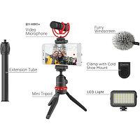 Набор для блогеров BOYA BY-VG350 с петличными микрофоном BY-MM1+ и LED светом