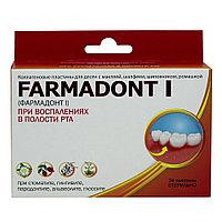 Коллагеновые пластины для десен Farmadont I, с маклеей, шалфеем, шиповником, ромашкой, при воспалениях в