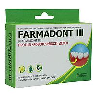 Коллагеновые пластины для десен Farmadont III, с подорожником, алоэ, зверобоем, против кровоточивости десен,