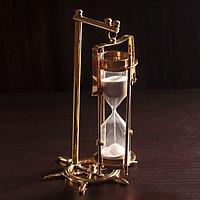 Песочные часы 'Подвесные и компас' латунь (5 мин) 15х15х26 см