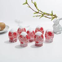 Пасхальный набор для украшения яиц «Яркой Пасхи»
