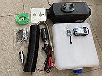 Сухой фен, автономный стояночный отопитель, автономка