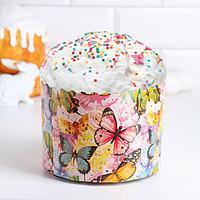 Форма бумажная для кекса, маффинов и кулича 'Бабочки цветные' 134 х 100 мм (комплект из 20 шт.)