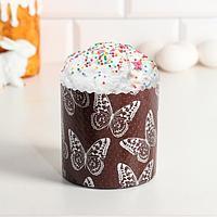 Форма бумажная для кекса, маффинов и кулича 'Бабочки' 90 х 90 мм (комплект из 20 шт.)