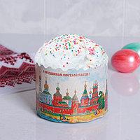 Форма бумажная для кекса, маффинов и кулича 'Кремли' 110 х 85 мм (комплект из 20 шт.)