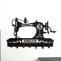 Ключница 'Швейная машинка' 25х15 см, 3 мм МИКС