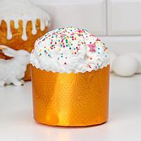 Форма бумажная для кекса, маффинов и кулича 'Оранжевая' 110 х 85 мм (комплект из 20 шт.)