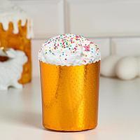 Форма бумажная для кекса, маффинов и кулича 'Оранжевая' 70 х 85 мм (комплект из 20 шт.)