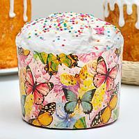 Форма бумажная для кекса, маффинов и кулича 'Бабочки цветные' 134 х 100 мм (фасовка 1400 шт) (комплект из 1400