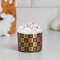 Форма бумажная для кекса, маффинов и кулича 'Новый стандарт' 60 х 45 мм (комплект из 20 шт.)