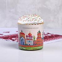 Форма бумажная для кекса, маффинов и кулича 'Кремли' 90x90 мм (комплект из 20 шт.)