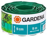 Бордюр для газона Gardena 00536-20