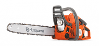 Пила цепная Husqvarna 120 Mark II