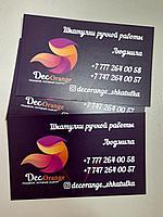Печать визиток визитки по индивидуальному заказу