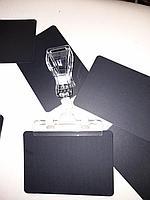Меловые бейджи ценники, фото 1