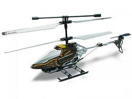 Вертолет Скай Ай с камерой 3х канальный