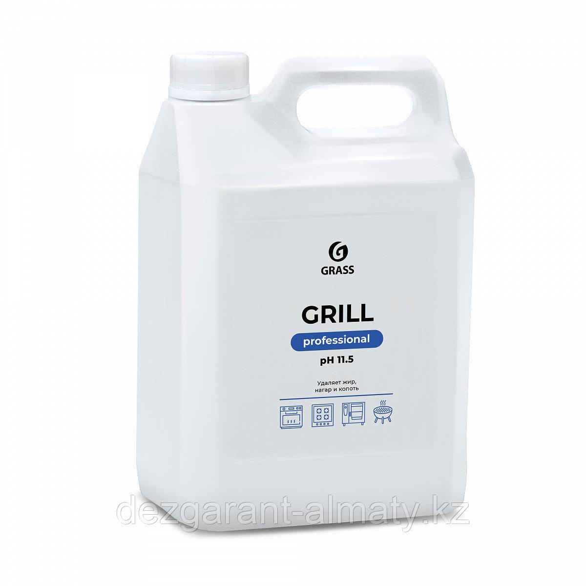 Средство против жира Grill Professional 5л