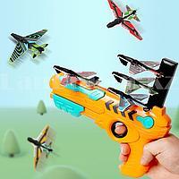 Игровой набор Пистолет катапульта с летающими самолетами непрерывный запуск винтовка и 4 дрона оранжевый
