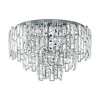 39624 Подвесной потолочный светильник (люстра) CALMEILLES 1