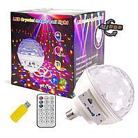 Диско шар светодиодный LED с bluetooth колонкой Crystal magic ball