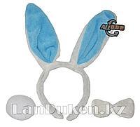 Ободок Заячьи ушки с хвостиком и бантиком (голубые)
