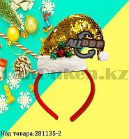 Ободок с колпаком Санта Клауса Деда мороза с пайетками детский праздничный новогодний желтая