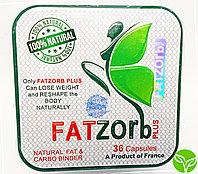 Фатзорб плюс (Fatzorb) plus металлическая банка 36 капсул Голограмма