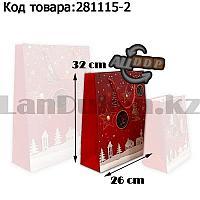 Пакет подарочный M(26х32) в новогодней тематике красный цвет с игрушками