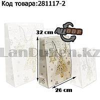 Пакет подарочный M(26х32) в новогодней тематике белый цвет с елочкой