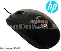 Компьютерная мышь проводная оптическая 800 dpi для правой и левой руки USB HP X500 Wired черная