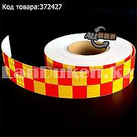 Сигнальная лента для автомобилей клейкая светоотражающая красно-желтая 50мм*3м