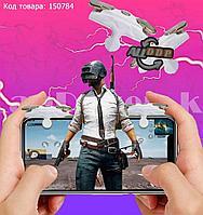 Триггеры контроллеры игровой курок универсальные карманные для смартфона белый