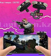 Триггеры контроллеры игровой курок универсальные карманные для смартфона черный