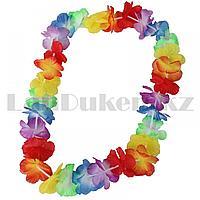 Гавайские бусы диаметр по окружности 100 см разноцветные