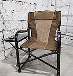 Кресло туристическое со столиком, фото 2