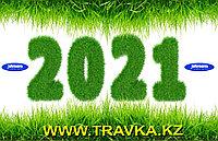 Тенденции и рост продаж газонных трав в Казахстане 2021 год.
