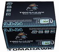 Автомобильная сигнализация TOMAHAWK 9.3 24V с обратной связью