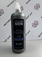 Шампунь для волос и тела освежающий мужской 1000 мл OLLIN