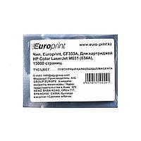 Чип Europrint HP CF333A