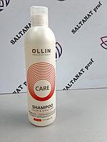 Шампунь, сохраняющий цвет и блеск окрашенных волос 250 мл OLLIN