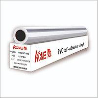 ACME- 140 гр 1.52*50M (глянцевый/матовый )3005/3006