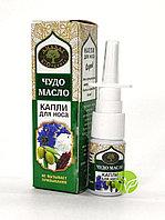 Капли для носа Чудо масло черный тмин Amanat biorganic 10 мл.