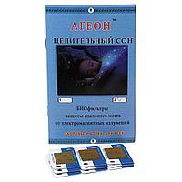 Биофильтр защитный от электромагнитных излучений «Агеон» для двуспального места «Исцеляющий сон»
