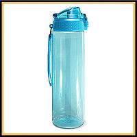 Be First Бутылка для воды 700мл (синяя)