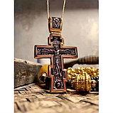 "Кулон-крестик  ""Православный Крест"", фото 5"