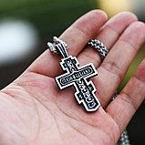 "Кулон-крестик  ""Крест православный"", фото 6"