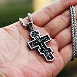 "Кулон-крестик  ""Крест православный"", фото 5"